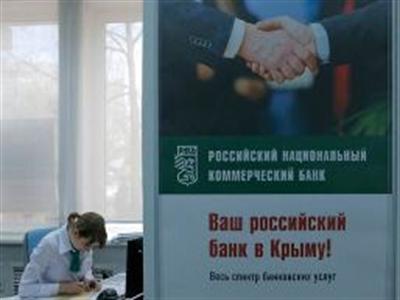 Ngân hàng Ukraine rút khỏi Crimea trước cuộc đổ bộ của ngân hàng Nga