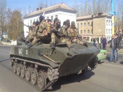 Ukraine lại rúng động