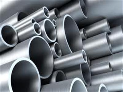 Giá kim loại tiếp đà giảm do bất ổn Ukraine