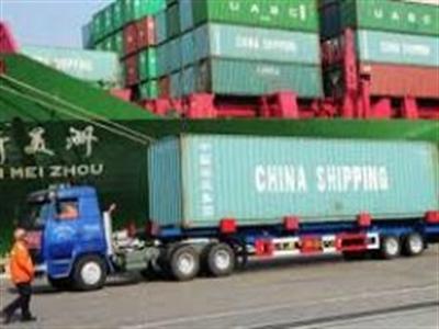 GDP quý I của Trung Quốc tăng chậm nhất 6 quý