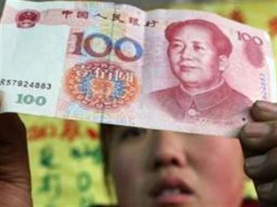 Lãi suất vay liên ngân hàng Trung Quốc xuống thấp nhất hơn 1 tháng