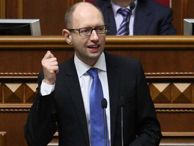 Ukraine ấn định thời gian thảo luận sửa đổi Hiến pháp