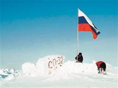 Nga có kế hoạch mở rộng lãnh thổ về phương Bắc