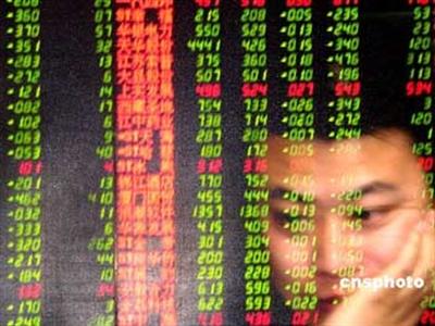 Trung Quốc ra quy định mới về việc phát hành cổ phiếu ưu đãi của ngân hàng