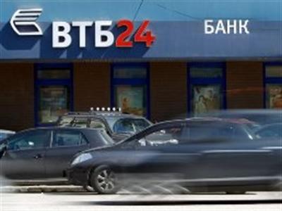 Fitch, Moody's: Nga đủ sức đối phó nếu bị gạt khỏi thị trường vốn
