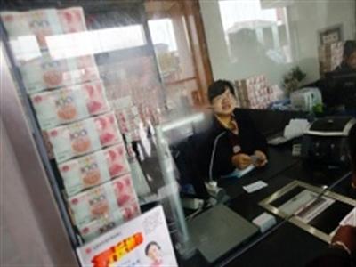 Trung Quốc sẽ có vụ vỡ nợ ngân hàng đầu tiên
