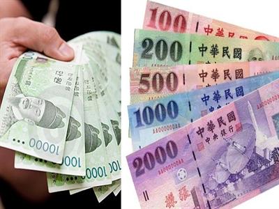 Hàn Quốc và Đài Loan rút khỏi chiến tranh tiền tệ