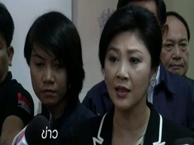 Đồng hồ đếm ngược với số phận chính trị của thủ tướng Yingluck