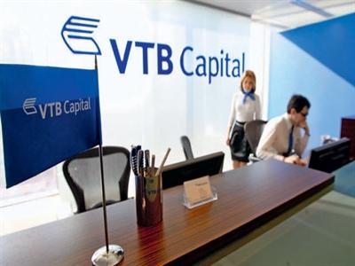Các ngân hàng Moscow thiệt hại do khủng hoảng Ukraine tiếp diễn