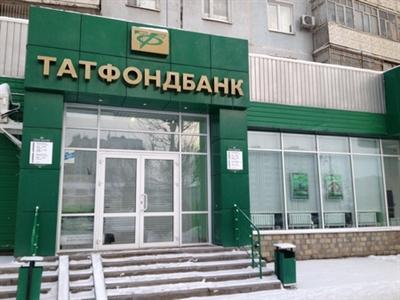 Ngân hàng Nga huy động 70 triệu USD trái phiếu hậu Crimea