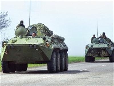 """Ukraine tuyên bố """"giải phóng"""" một thị trấn ở miền Đông"""