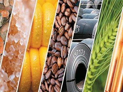 IMF cảnh báo Nam Mỹ hậu bùng nổ giá hàng hóa nguyên liệu