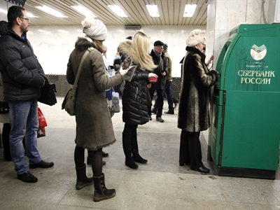 Gazprombank của Nga sẵn sàng trước lệnh trừng phạt từ Mỹ