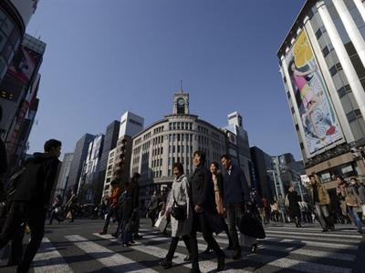 Lạm phát Tokyo tăng nhanh nhất 12 năm