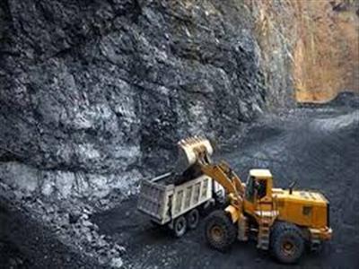 3 công ty khoáng sản KSS, DHM, FCM báo lãi quý 1
