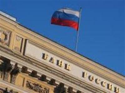 Tiền rút khỏi Nga chảy đi đâu?