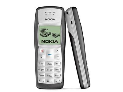 Những điện thoại vang bóng một thời của Nokia