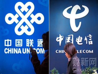 Viễn thông quốc doanh Trung Quốc hợp tác về game điện thoại