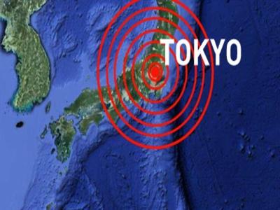 Động đất 6,2 độ richter rung chuyển Tokyo
