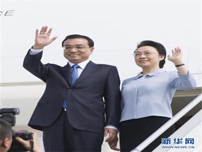Thủ tướng Trung Quốc lần đầu đưa vợ công du nước ngoài