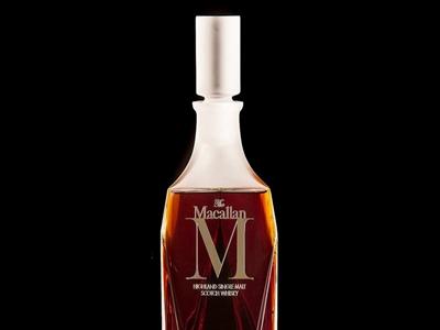 Chai Macallan đắt nhất thế giới