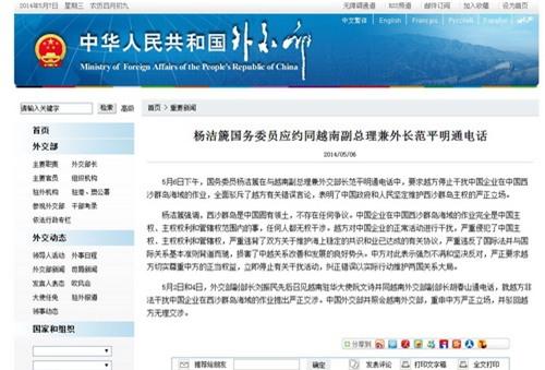 Đưa giàn khoan phi pháp vào biển Đông, Trung Quốc ngang ngược tố Việt Nam 'can thiệp'