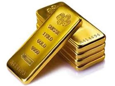Giá vàng giảm do nhu cầu vàng vật chất yếu