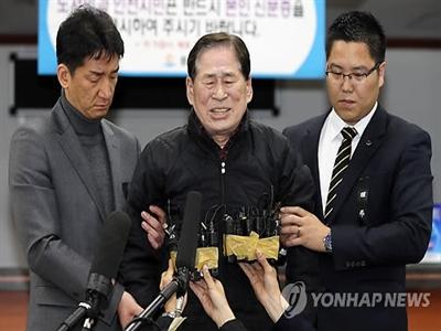 Hàn Quốc bắt chủ phà chở quá tải gây tai nạn Sewol