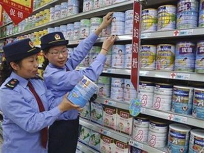 Tập đoàn sản xuất sữa lớn của Trung Quốc bị nghi mua nguyên liệu độc