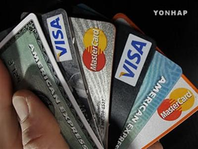 Hàn Quốc đứng đầu thế giới về dùng thẻ tín dụng