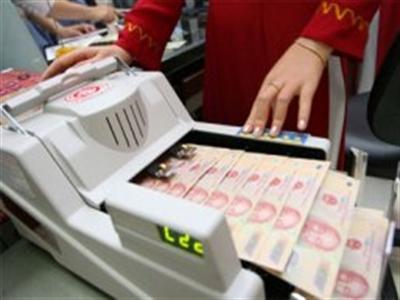 Tài sản của các ngân hàng tăng nhanh trở lại
