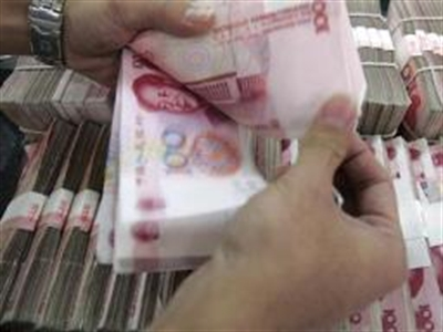 Mỹ thúc giục Trung Quốc định giá nhân dân tệ theo hướng thị trường