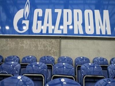 Đại gia dầu khí Nga-Gazprom chuẩn bị niêm yết trên sàn chứng khoán Singapore