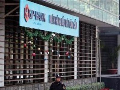 Cổ đông lớn ngân hàng đang chấp nhận mất vốn
