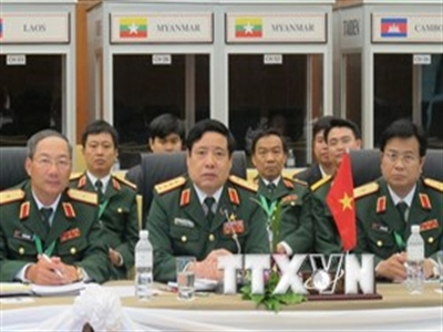 Việt Nam dự Hội nghị Bộ trưởng Quốc phòng ASEAN