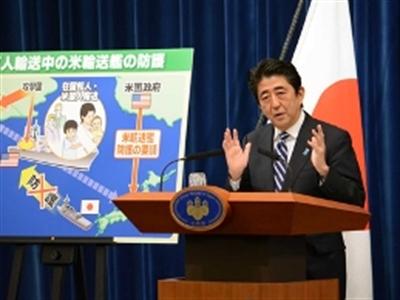 Khả năng Nhật can dự vào biển Đông
