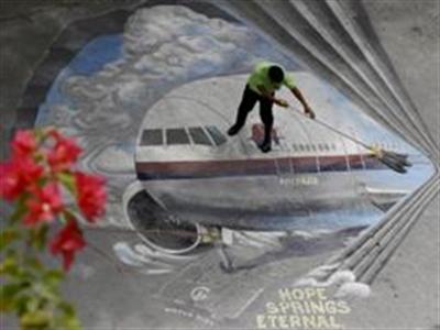 Cựu Thủ tướng Malaysia: CIA đang giấu MH370