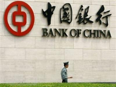 Nợ xấu của Trung Quốc năm nay sẽ cao kỷ lục