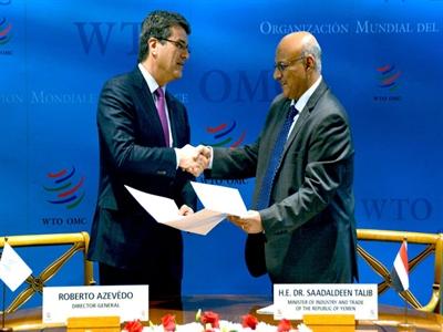 Yemen: Đếm ngược 30 ngày để trở thành thành viên thứ 160 của WTO