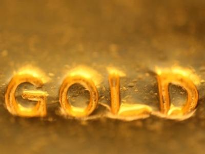 Giá vàng giảm xuống mức thấp nhất 15 tuần qua, S&P 500 tăng kỷ lục