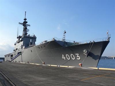 Nhật điều tàu quân sự tới Biển Đông diễn tập