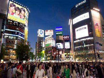Nhật Bản: Lạm phát tăng cao nhất trong 23 năm