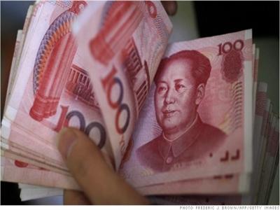 Trung Quốc sẽ giảm tỷ lệ dữ trữ bắt buộc đối với một số ngân hàng