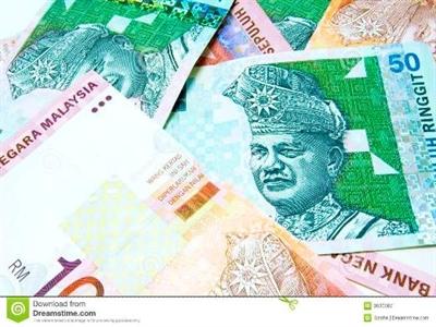 Đồng ringgit Malaysia giảm mạnh nhất trong 6 tuần do đồng USD tăng giá