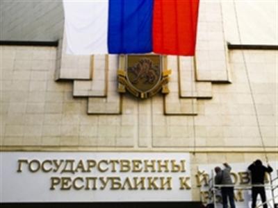 NATO sẽ đưa ra các quyết định cơ bản với Nga