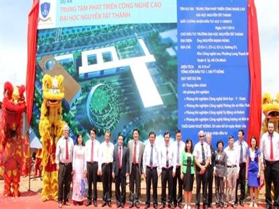 Khởi động dự án khu công nghệ cao nghìn tỷ tại TP.HCM