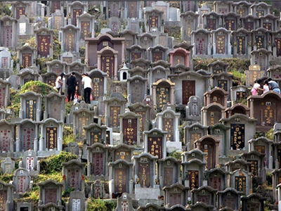 Tỉ phú cũng bí chỗ chôn