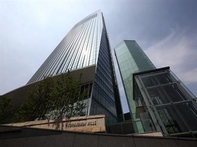 Bất động sản ở Tokyo phục hồi mạnh mẽ