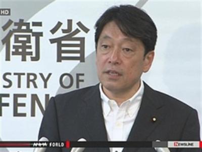 Nhật sẽ dùng mọi biện pháp để bảo vệ các hòn đảo ở Thái Bình Dương