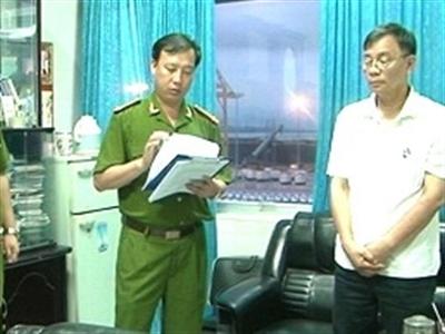 Bắt nguyên phó tổng giám đốc cảng Quảng Ninh
